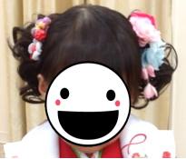 七五三 3歳の髪型